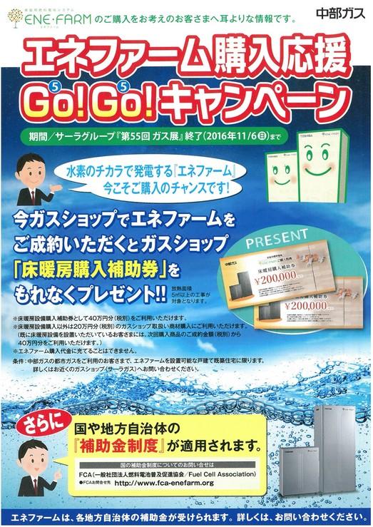 S36C-6e16080613420_0001.jpg