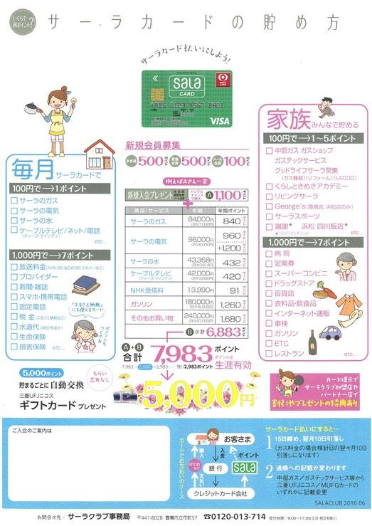S36C-6e16091713550_0001.jpg