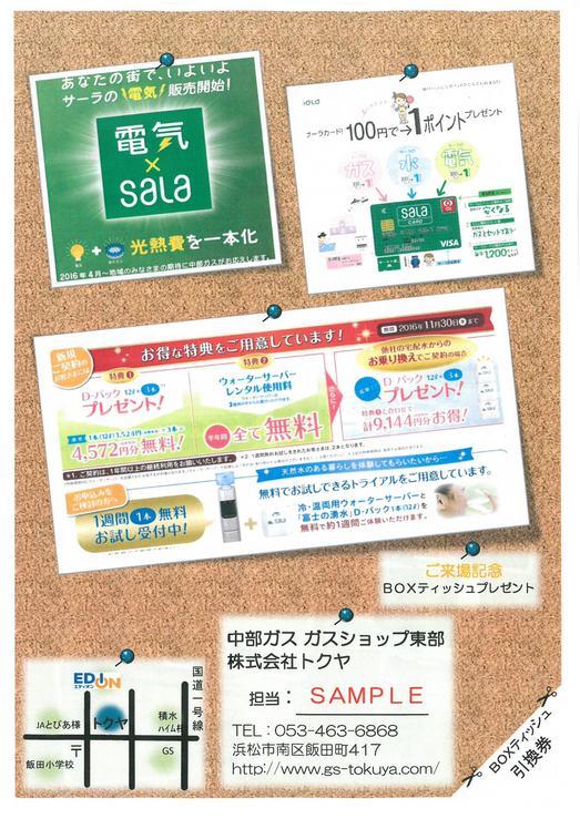 S36C-6e16100818080_0001.jpg
